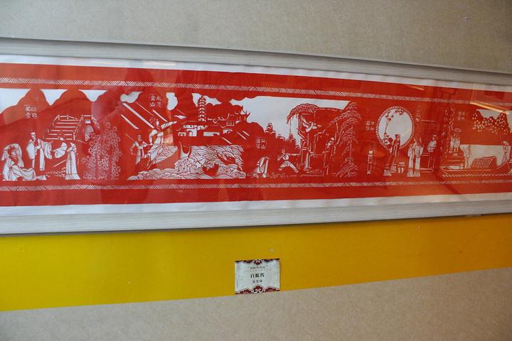"""""""烧麦,强烈推荐!三丁包,强烈推荐!于是在小巷中逛到了中国剪纸博物馆!也是免费的_中国剪纸博物馆""""的评论图片"""