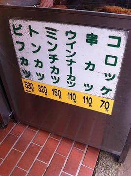 岚山可乐饼旅游景点攻略图
