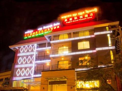 吴哥凯悦酒店香港珍宝鱼翅海鲜酒家旅游景点图片