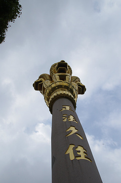 静安寺旅游景点攻略图