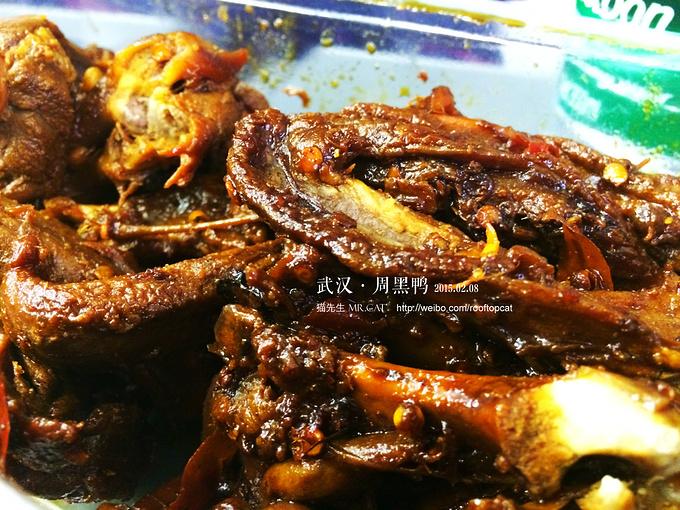 难以忘怀的武汉地道美食图片