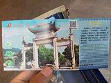 衡阳旅游景点攻略图片
