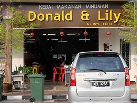Donald & Lily's Nyonya Food旅游景点图片