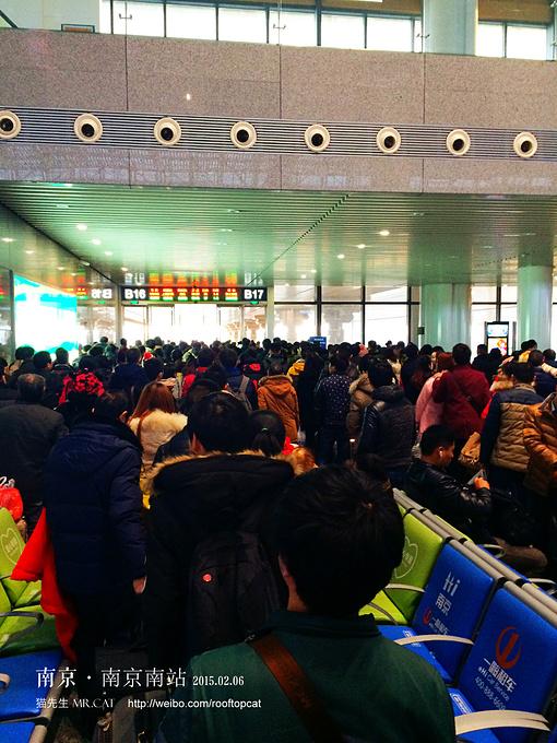 前往武汉图片