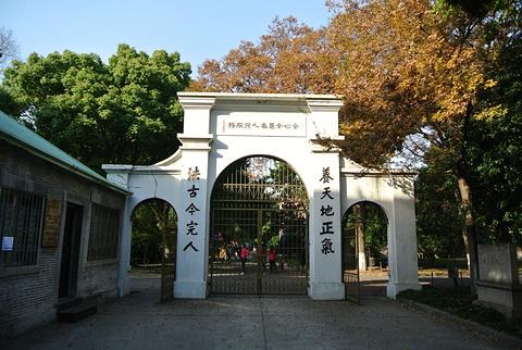 东吴大学旧址