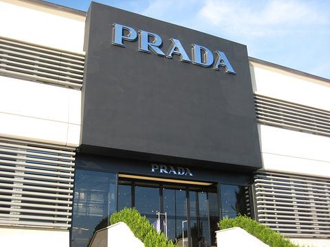 Prada The Space 工厂店