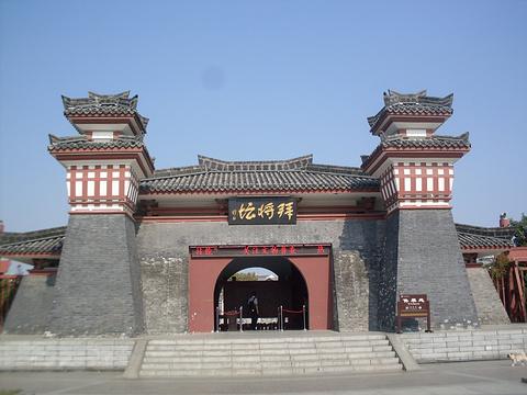 汉中旅游景点图片