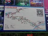 贵阳旅游景点攻略图片