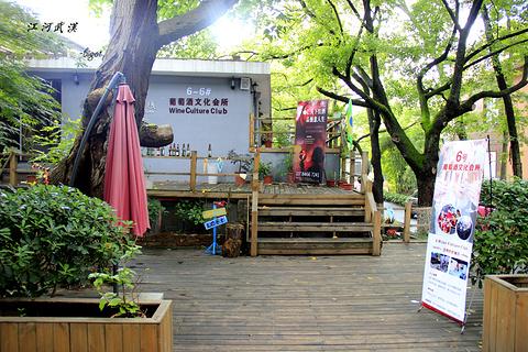 汉阳造艺术区旅游景点攻略图