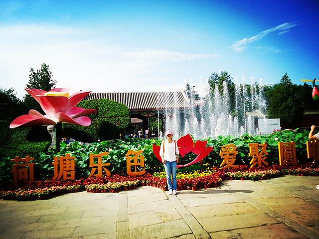 """""""富丽堂皇的建筑使得圆明园成为世界独一无二的园林_圆明园""""的评论图片"""