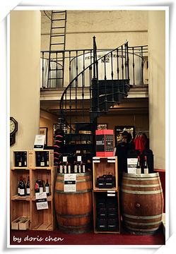 奔富葡萄酒庄