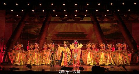 凤鸣九天剧院