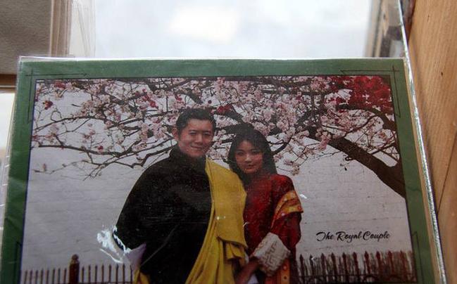 亚洲 不丹王国首都 廷布市 - 海阔山遥 - .