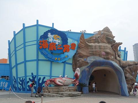 武汉海昌极地海洋公园旅游景点图片
