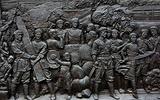 秋收起义烈士陵园