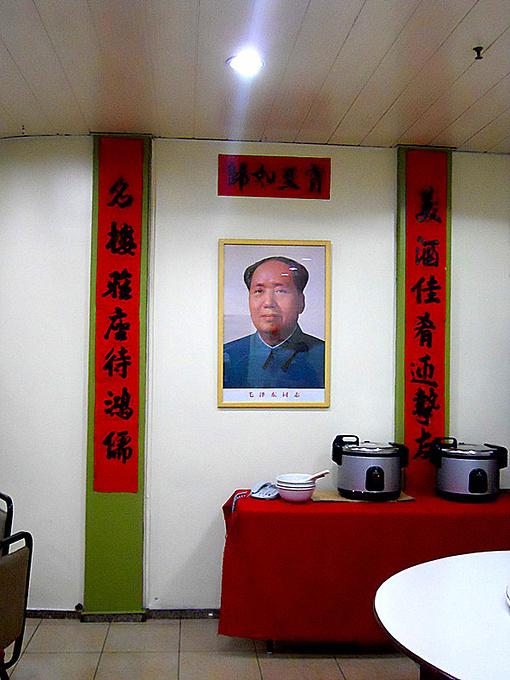 印度人开的中国餐馆图片