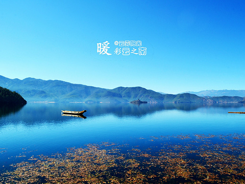 泸沽湖女神湾旅游景点图片
