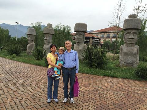 智利风情园旅游景点攻略图