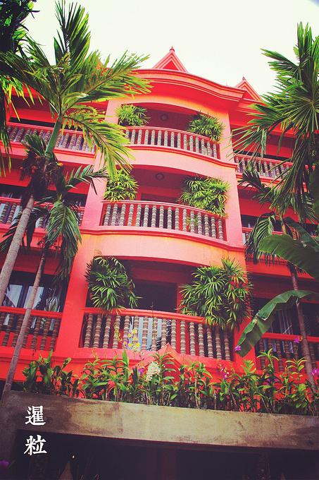 金蝴蝶别墅酒店(Golden Butterfly Villa)图片