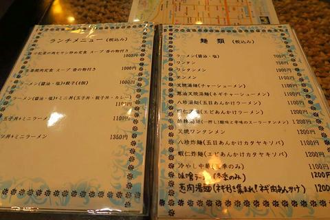 CHI叶旅游景点攻略图
