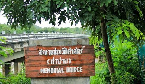 二战纪念桥旅游景点攻略图