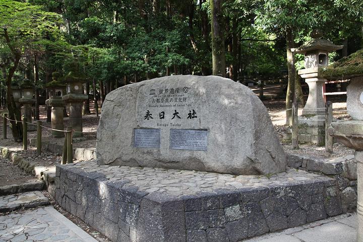"""""""春日大社是奈良很有名的景点之一_春日大社""""的评论图片"""