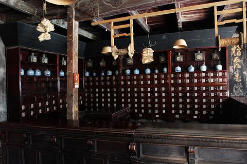 香山堂的图片