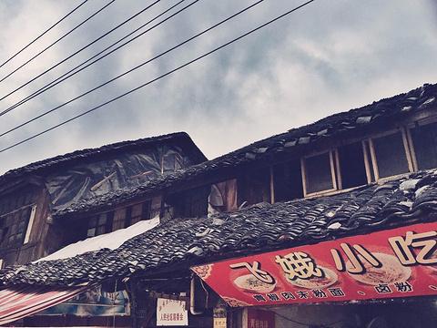 儒林路旅游景点图片