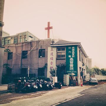 基督书院旅游景点攻略图