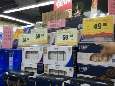 永辉超市(大坪正街店)旅游景点图片
