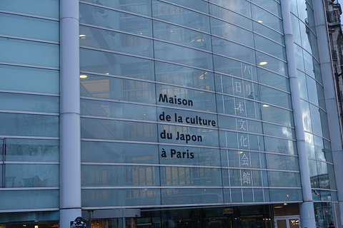 House of Culture of Japan to Paris