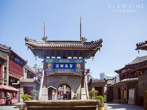 天后宫(民俗博物馆)旅游景点图片
