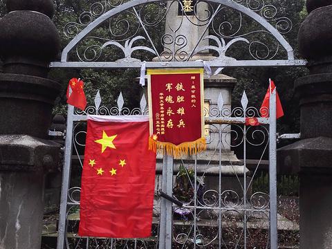黄兴墓旅游景点图片