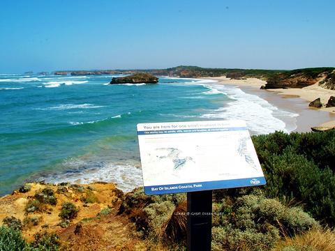 岛屿湾海岸公园旅游景点图片