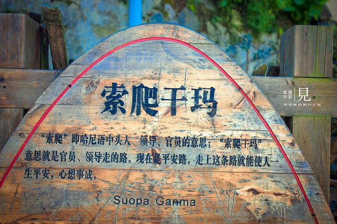 大渔塘村图片