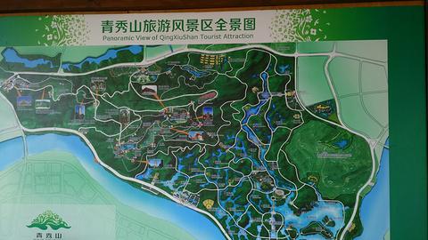 青秀山旅游景点攻略图