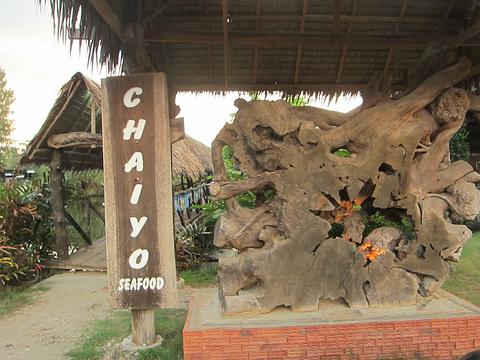 Chaiyo Seafood Restaurant旅游景点攻略图