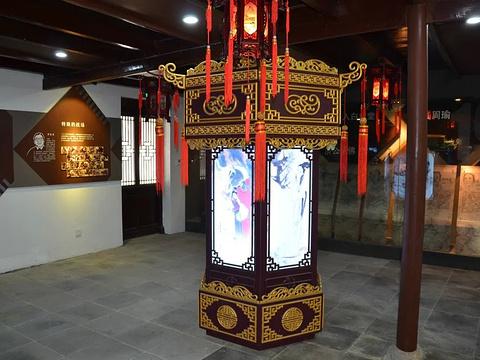 连环画博物馆旅游景点图片