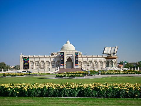 沙迦文化广场旅游景点图片