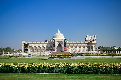 沙迦文化广场