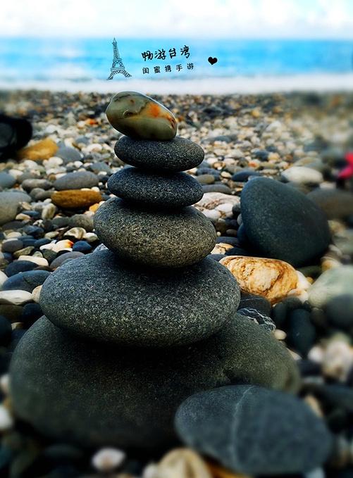 磷崎海滩图片