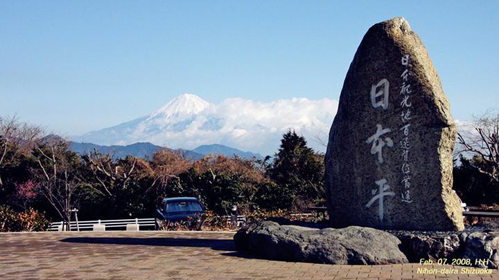 """""""...樱花树旁边的富士山一般_日本平""""的评论图片"""
