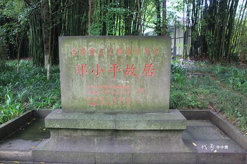 邓小平故居旅游景点攻略图