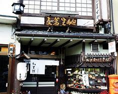【漫步关西】日本深度自由行 城崎篇