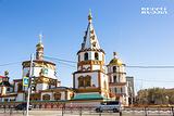 主显节大教堂