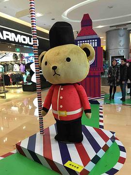 英利国际购物中心旅游景点攻略图