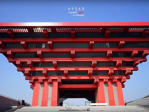 中华艺术宫旅游景点图片