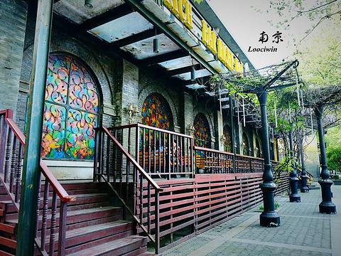 南京1912街旅游景点图片