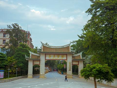 集美学村旅游景点图片