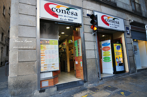 Can Conesa旅游景点攻略图